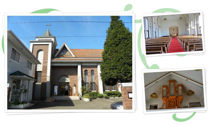 青葉荘教会